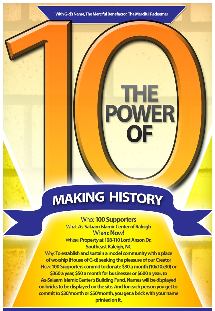 Powerof10Flyer