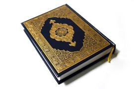 QuranBook2
