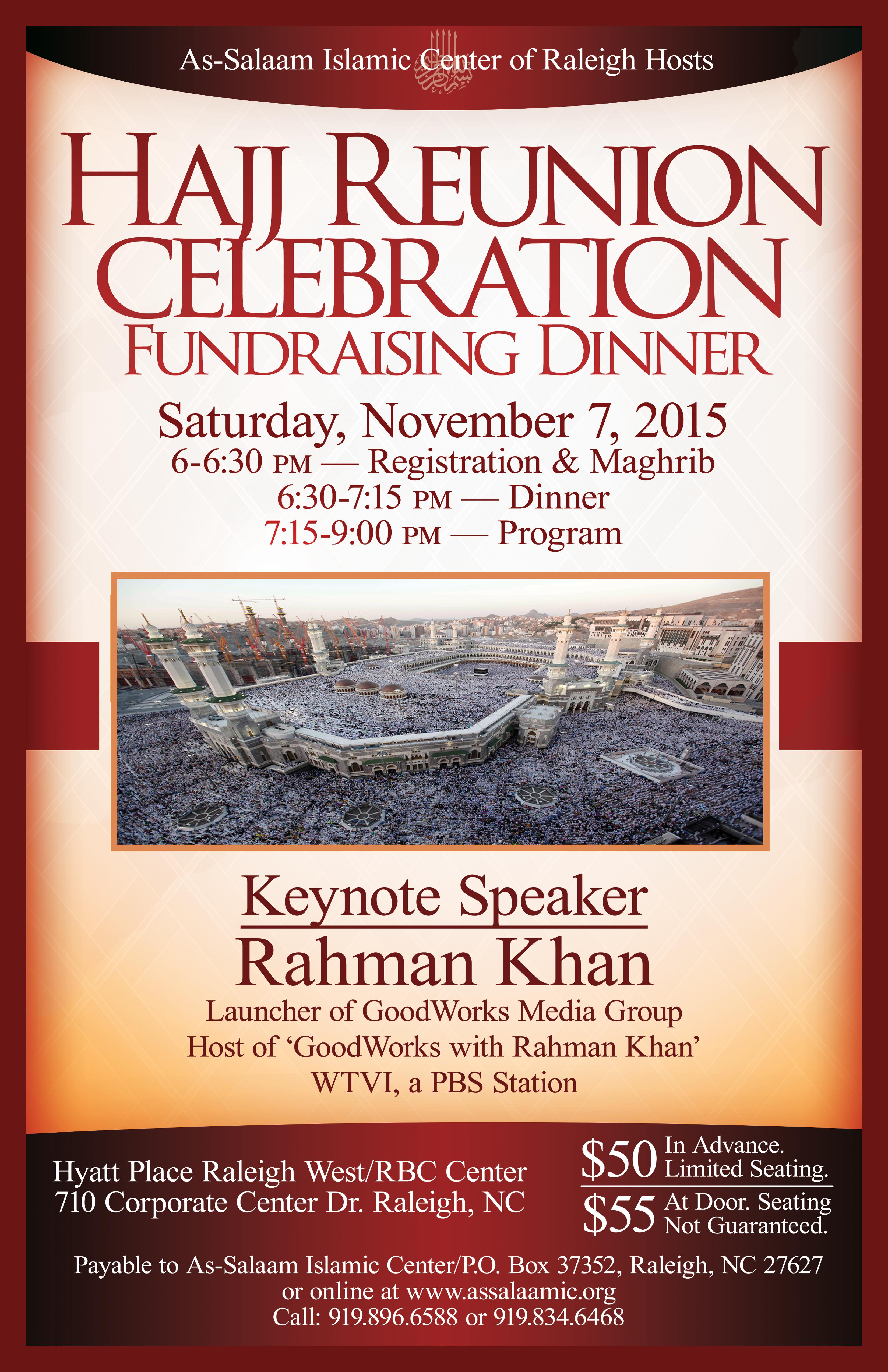 Hajj Reunion Celebration